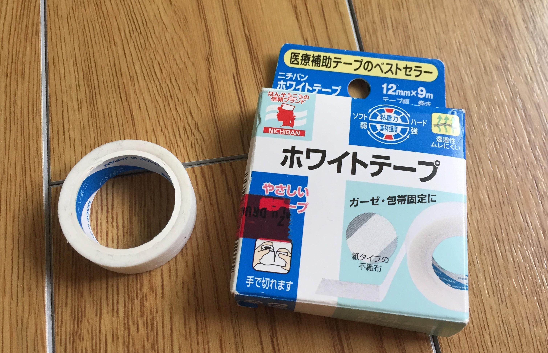 ホワイトテープIMG_0299