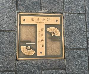 道IMG_0430