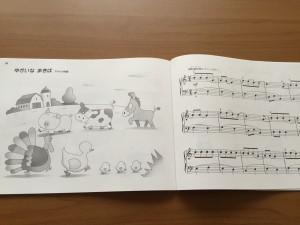 弾けるよジュニア① ②