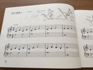 ともだちピアノ