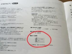 IMG_4300修正