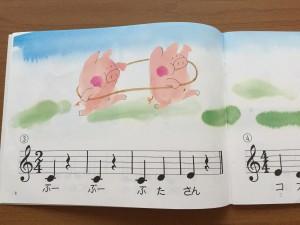 うたとピアノの絵本