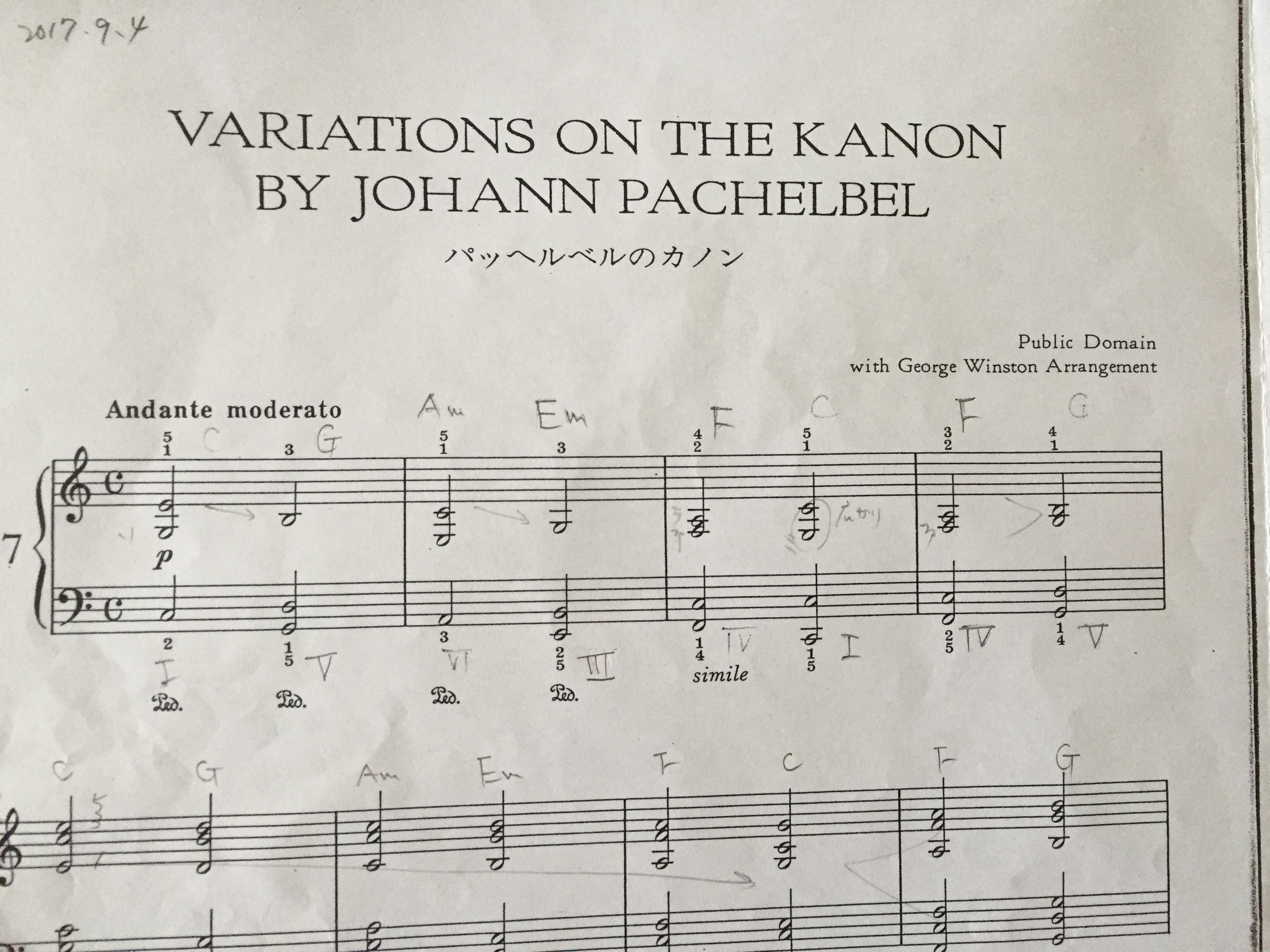 楽譜 パッヘルベル カノン